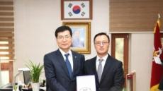 현대엔지니어링, 국립서울현충원 봉사활동 우수단체 선정