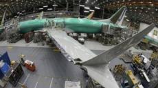 보잉, 737맥스 올해 중반까지 운항재개 승인 기대 접어