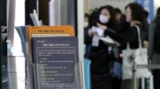"""중국 '우한 폐렴' 확진 455명, 사망 9명… 당국 """"총력 대응"""""""