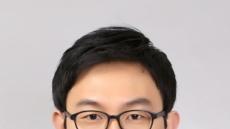 경북도 미래전략기획단장에 김민석 정책특보 임명