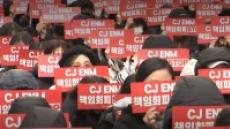 """거리로 나온 국민 프로듀서…""""CJENM, 엑스원 새 그룹 결성 보장하라"""""""