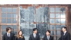 배희관 밴드, 2020년 첫 디지털 싱글 '심지가 곧은 딴따라가 되자' 발표