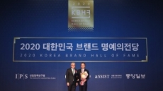 CUpost, 대한민국 브랜드 명예의 전당 편의점택배 부분 1위 수상