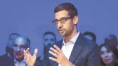 """""""인공지능, 전기보다 영향력 커""""구글 CEO, 프레임워크 강조"""