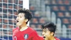 한국 남자축구, 세계 최초 '9회 연속 올림픽 출전'