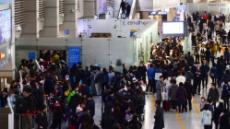 [브리핑@후암동] 고향으로…해외로…민족대이동 시작