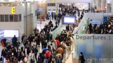 [헤럴드pic] 벌써 설 연휴 시작? 붐비는 인천공항