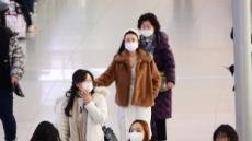 [헤럴드pic] 감염병에 대한 올바른 대처법
