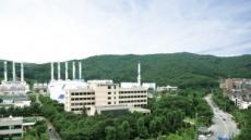한국지역난방공사. 에너지복지요금 35억 지원