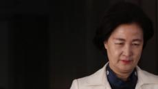 """추 법무, """"檢 '최강욱 기소' 경위, 감찰할 필요성…방식 검토 중"""""""