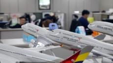 [위기의 항공업] 뒤숭숭한 대한항공·숨고르는 아시아나…시장 재편 가속