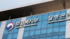 국내 2번째 '우한 폐렴' 환자 발생…우한서 입국 55세 한국인 남성