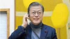 문재인 대통령, 설날 연휴 첫 날에 김창완의 '아름다운 이 아침'에 깜짝 전화 연결