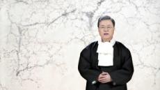 """문 대통령 """"어머니 없는 첫 설, 부재  마음 아파"""""""