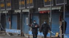 '코로나19 중심지' 우한 간부들 620명 무더기 징계