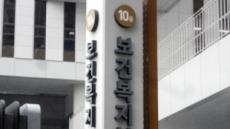 """[속보] 보건복지부 , 감염병 위기경보 단계""""주의→경계""""격상"""