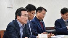 정부, 우한 폐렴 상황 방역·금융시장·실물경제 24시간 모니터링