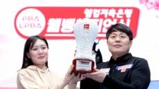 '보미 아빠' 김병호 프로당구 PBA 7차투어 우승