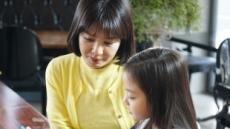 맞벌이 부부, 자녀교육 걱정… 스마트학습 밀크티 선생님이 돕는다