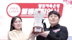 '보미 아빠' 김병호, 프로당구 PBA 7차투어 우승