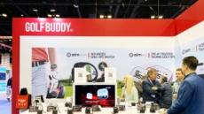 골프존데카, 'PGA 머천다이즈 쇼'에서 거리측정기 7종 및 신제품 공개