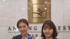 삼성물산 골프코스 3곳 2020 시즌오픈…'쥐樂 쳐樂 와樂' 이벤트도 실시