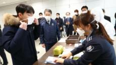 인천공항 검역요원 대거 투입 완료, 시군구도 역학조사관 배치