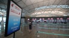 여행·항공사 속속 中과 단절…모두 판매중단, 사이판 입국금지