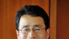 한국기원 9대 사무총장에 양재호 9단 선임…2016년 이후 4년만에 복귀