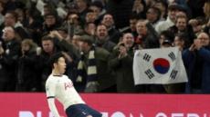 '맨시티 천적' 손흥민 시즌 13호골…토트넘 2-0 승리에 한몫