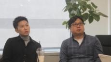 """'엑소스 히어로즈', """"콘텐츠 개선 최우선, 유저 만족도 높이겠다"""""""