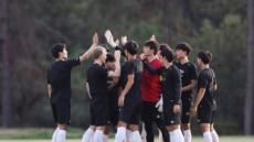 '김남일 호' 성남FC, 2020시즌권 1000매 돌파