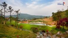 골프존카운티, 진천 '아트밸리CC' 인수…대중제 골프장 전환