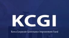 "KCGI, 한진칼 조원태에 공개토론 제안…""20일까지 답변 달라"""