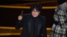 '기생충', 한국영화 최초로 아카데미 각본상 수상