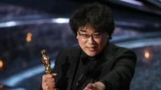 '기생충' 오스카 감독상·각본상·국제영화상…현재 3관왕