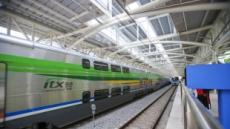 한국철도, 상반기 신입사원 채용 필기시험 1개월 연기