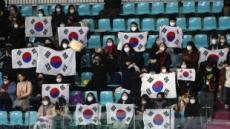 코로나바이러스 여파 여자골프투어 등 아시아 개최예정 대회 잇달아 취소