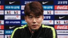 """""""서울·전북에 협상 종료 통보""""…기성용 K리그 컴백 무산"""