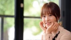 배우 박보영,이병헌 등과 한솥밥… BH엔터테인먼트와 전속계약