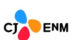 CJ ENM, 글로벌 콘텐츠 경쟁 강화 위해 한·미 콘텐츠 회사 지분 투자와 파트너십 체결