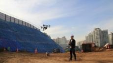 롯데건설, '드론'으로 기술안전·시공관리 효율화 추진
