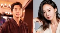 박시후·고성희 주연 '바람과 구름과 비' 5월 방송