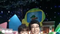 한여름, KBS1TV '거북이늬우스' 고정출연…매주 화요일에 만나요