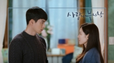 아이유 '사랑의 불시착' OST 대미 장식한다…'마음을 드려요'