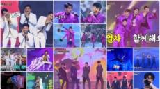 '미스터트롯' 20人 생존자 4인 5팀 경연 매력 방출