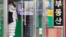신반포4지구 5월부터 대이동…강남권 '전세대란' 벌써 걱정