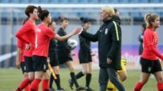 도쿄올림픽 여자축구 PO 1차전, 다음 달 6일 용인 개최·2차전 장소는 미정