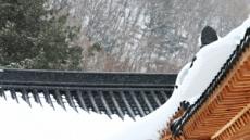 일요일 춥고 전국 눈·비…낮 기온 하루새 10도 내려
