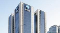 전화로 예적금 가입…우리은행 '언택트' 강화